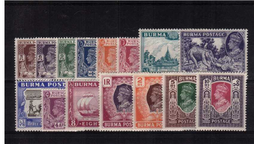 British Civil Administration set of fifteen superb unmounted mint.<br><b>ZKU</b>