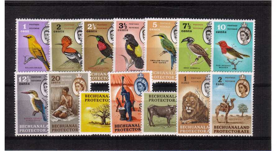 A superb unmounted mint set of fourteen.<br/><b>QTQ</b>