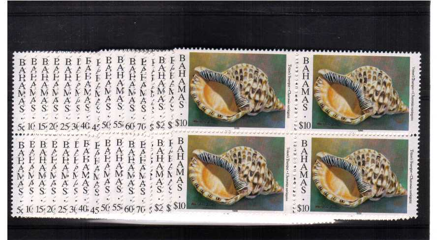 superb unmounted mint set of 16 in blocks of 4