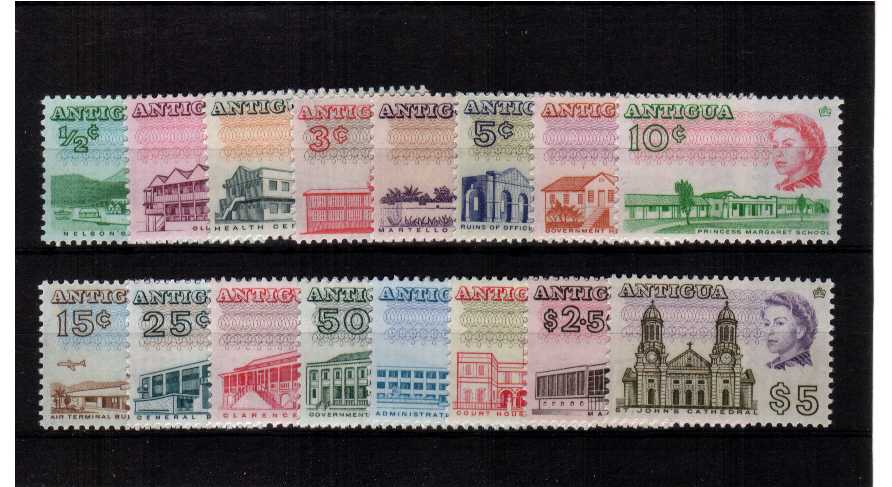 A superb unmounted mint set of sixteen perforation 11絰11. SG Cat � <br/><b>UAU</b>