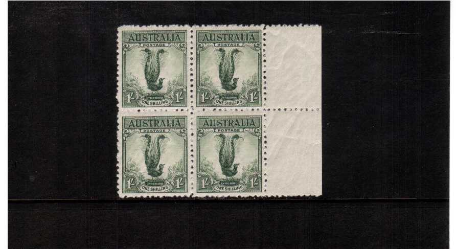 A superb unmounted mint right side marginal block of four.