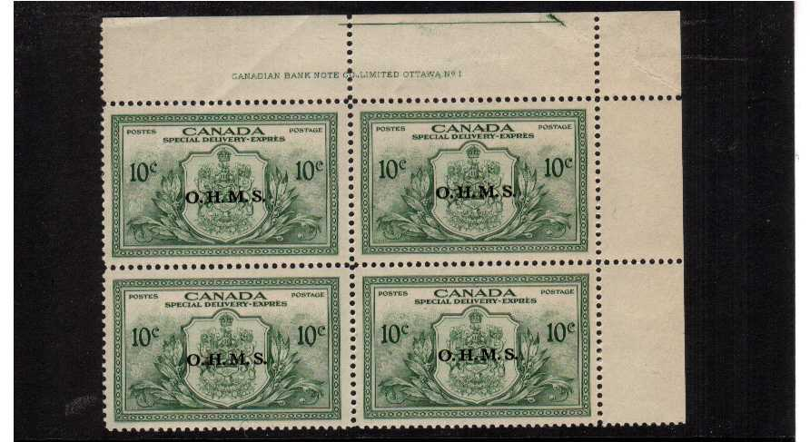 A superb unmounted mint plate block of four