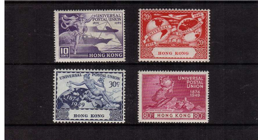 Universal Postal Union set of four superb unmounted mint