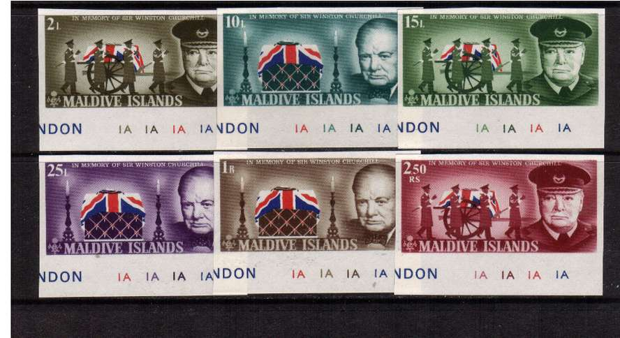 The Churchill set of six superb unmounted mint IMPERFORATE all lower marginal and showing cylinder numbers. Unique??