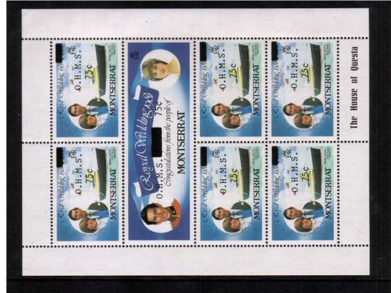 Charles & Diana Royal Wedding sheetlet with 75c O.H.M.S. overprint on error sheet with WATERMARK INVERTED superb unmounted mint. SG Cat � unlisted