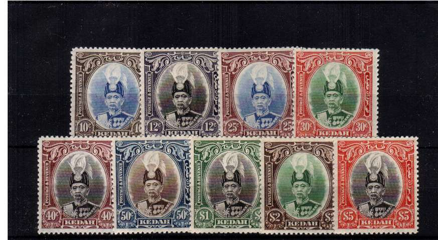 The Sultan set of nine all unmounted mint except two (including $2) that are lightly mounted. Fresh