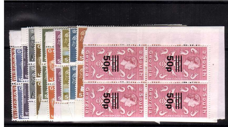 The Spiral Watermark set of twelve in superb unmounted mint corner blocks of four. All are PLATE blocks except to 50p which is a plain corner block. <br/><b>ZQF</b>