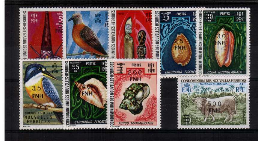 The local, Port Vila overprinted set of nine superb unmounted mint. A rare, very seldom seen set.