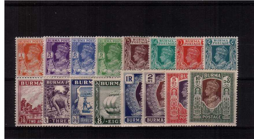A lightly mounted mint set of sixteen 