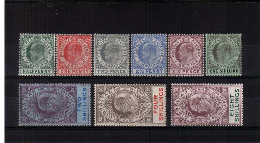 A fine lightly mounted mint set of nine.