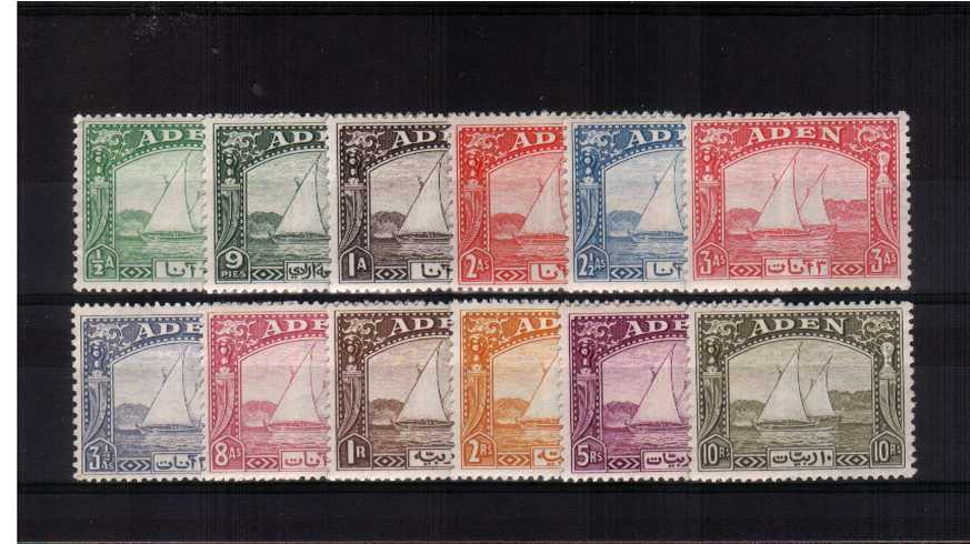 The famous ''Dhows'' set of twelve.<br/>A very fine and fresh lightly mounted mint set.<br/>SG Cat £1200.00