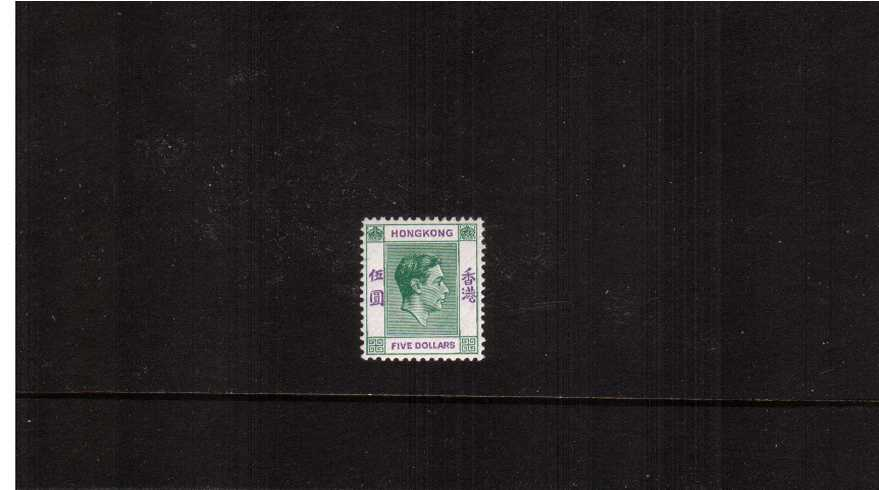 $5 Green and Violet - Ordinary Paper<br/>A superb unmounted mint single.