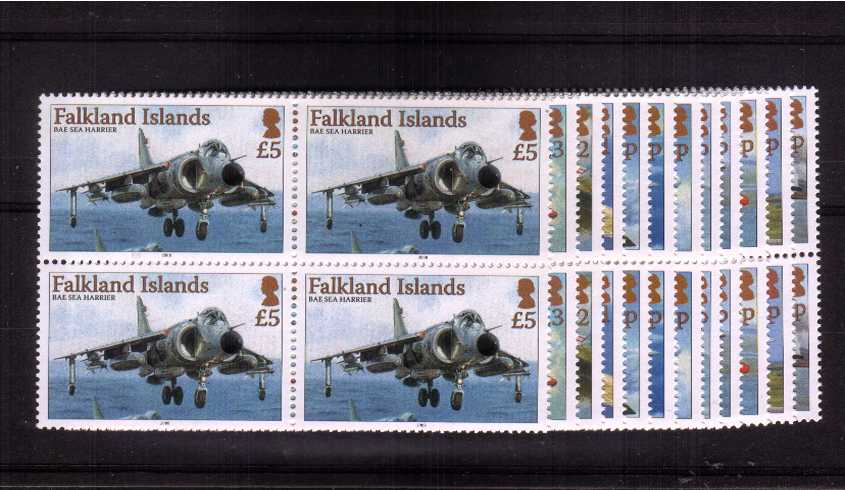 The Aircraft definitive set of twelve superb unmounted mint blocks of four.