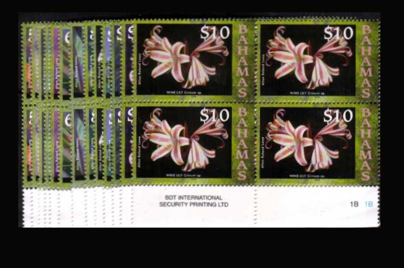 Flowers of Bahamas watermark change set of thirteen in superb unmounted mint lower marginal block of four.<br><b>XCX</b>