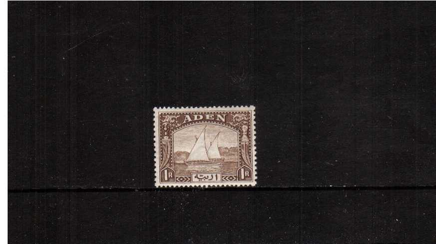 1r brown ''Dhow'' definitive single lightly mounted mint.<br><b>XCX</b>