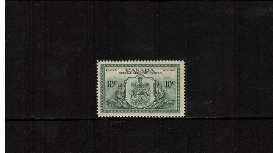 Special Delivery <br/>The 10c Green superb unmounted mint