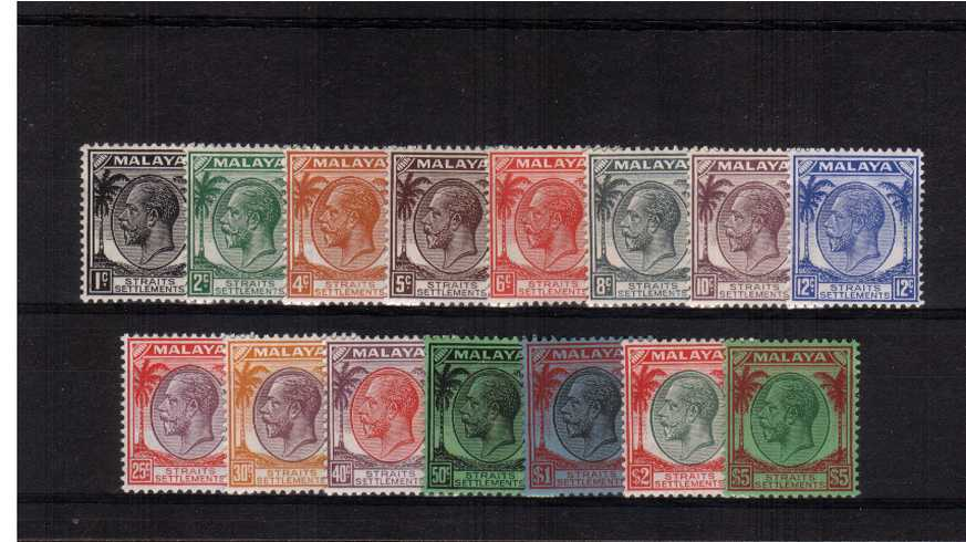 The George 5th complete set of fifteen superb unmounted mint. A rare and difficult set to find unmounted.