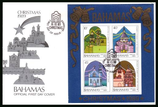 Christmas - Churches of the Holy Land minisheet<br/>on an unaddressed illustrated FDC