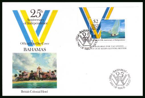 25th Anniversary of Independence<br/>on an unaddressed illustrated FDC