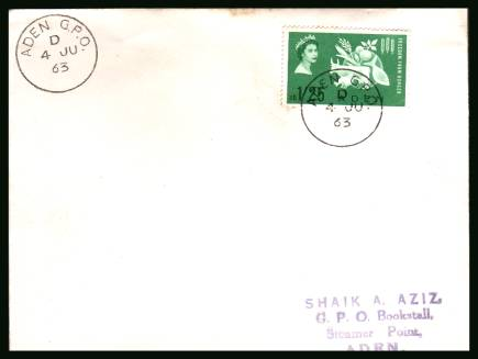 Freedom From Hunger single <br/>on a plain First Day Cover