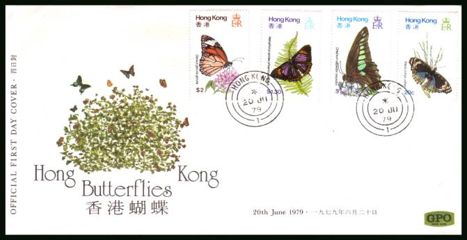 Butterflies<br/>on an Official illustrated unaddressed colour First Day Cover