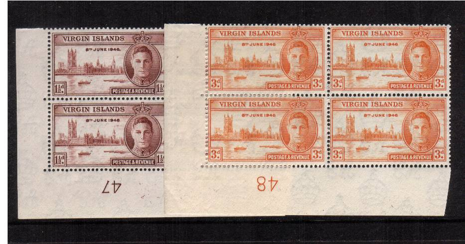The Victory set of two in superb unmounted mint SW corner Plate Blocks of four