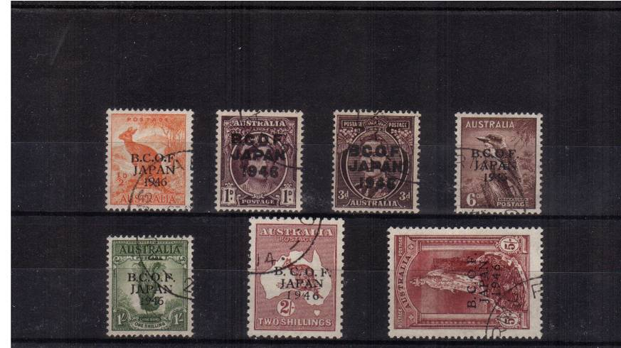 A stunning superb fine used set of seven each stamp with excellent centering for this issue. Note, this set is probably soaked off a FDC! <br/>SG Cat �5