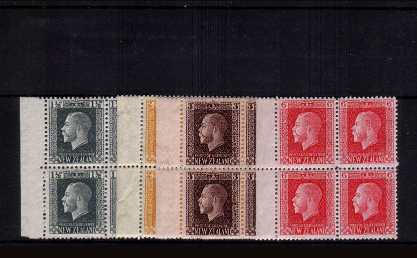 The thin papers set of four in superb unmounted mint left side marginal blocks of four. Rare!