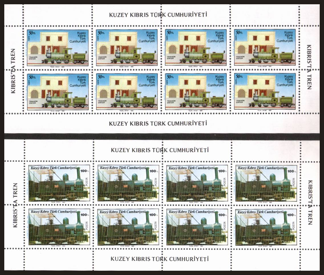 Cyprus Railways set of two in special sheetlets of eight superb unmouther mint.