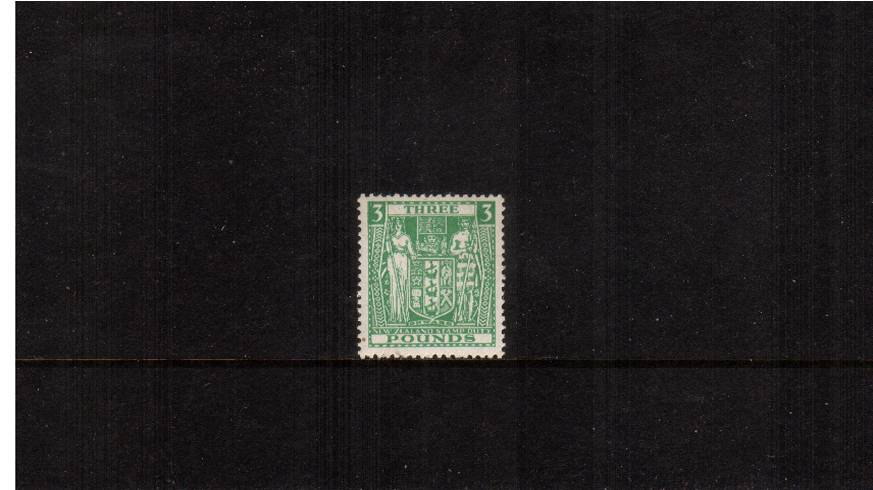�Green with Watermark Inverted<br/>