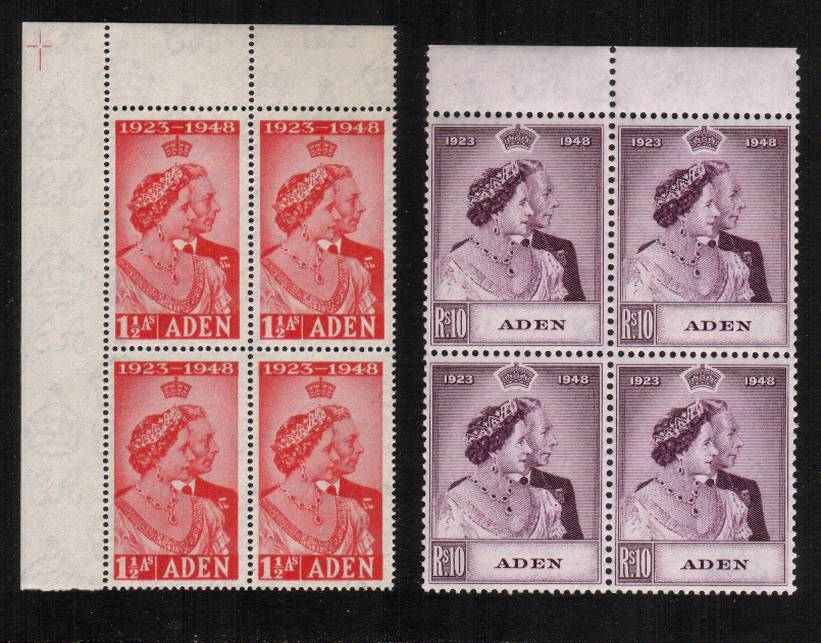 The 1948 Royal Silver Wedding set of two in superb unmounted mint top marginal blocks of four.