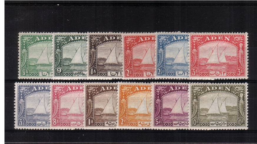 The famous ''Dhows'' set of twelve.<br/>A very fine and fresh lightly very lightly mounted mint set.<br/>SG Cat £1200.00