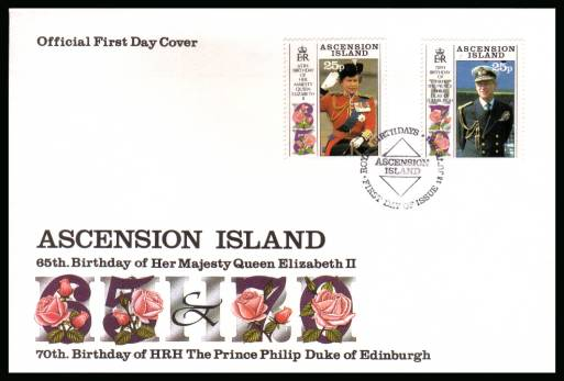 65th Birthday of The Queen set of two  on an unaddressed Official First Day Cover