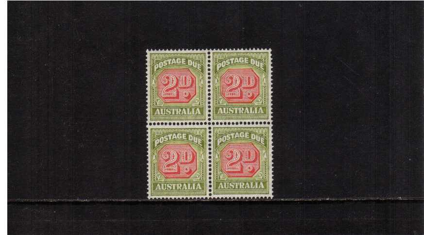 2d Postage Due superb unmounted mint block of four